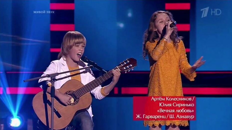 Воронежские школьники прошли во второй тур шоу «Голос. Дети»