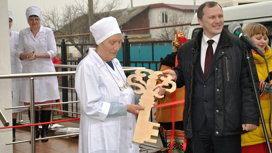 В павловском селе открылся новый ФАП