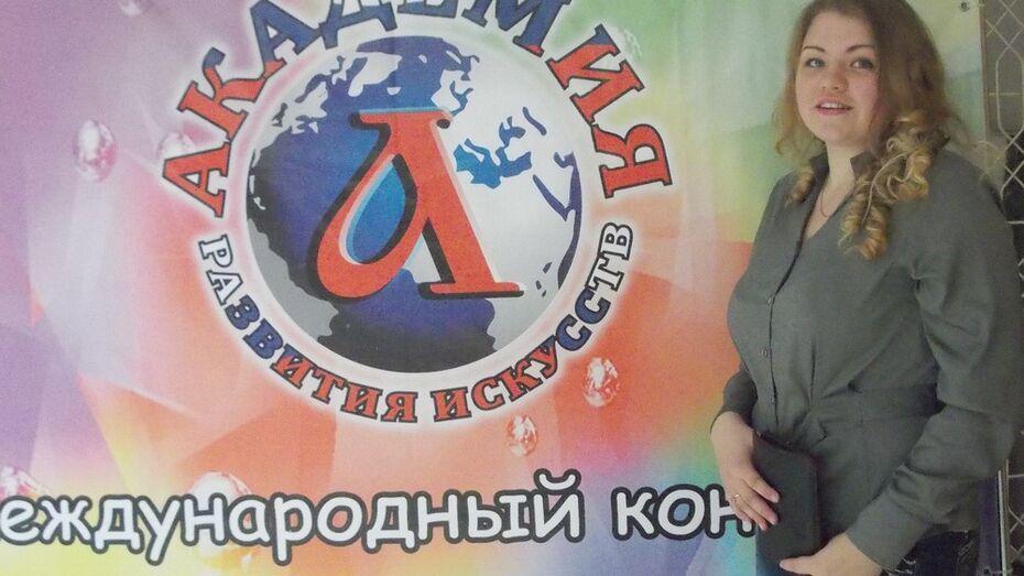 Нижнедевицкая артистка стала победительницей международного конкур-са