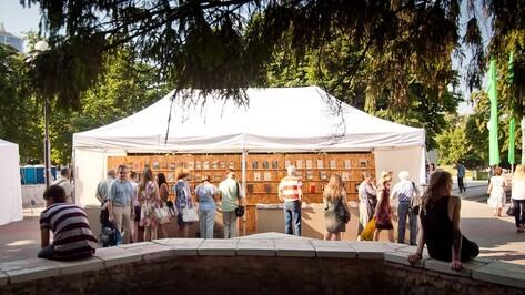 На День города в Воронеже пройдут книжные выставки и батл поэтов