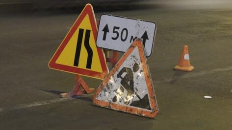Дорожники предупредили об отклонении от графика ремонта трассы при въезде в Воронеж