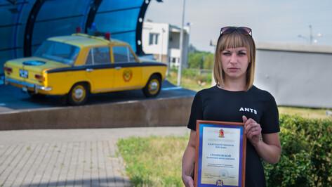 ГИБДД наградила жительницу Воронежа, оказавшую помощь мальчику после смертельной аварии