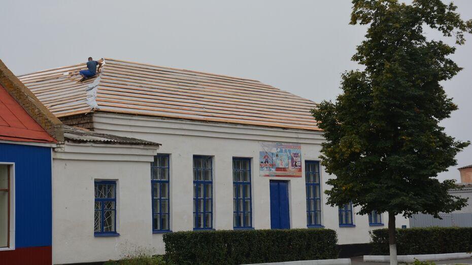 В Кантемировском районе спортшколе выделили 3 млн рублей