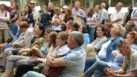 На фестивале «Русское лето» в Воронеже выступят писатель Сергей Лукьяненко и рэпер Хаски