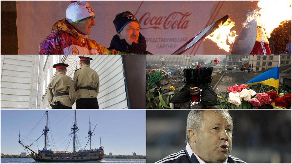 РИА «Воронеж»-2014: Итоги года