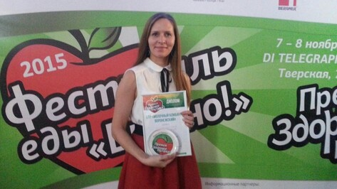 Молочный комбинат «Воронежский» получил нацпремию «Здоровое питание»