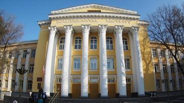 Минобрнауки объединило воронежский политех и строительный университет