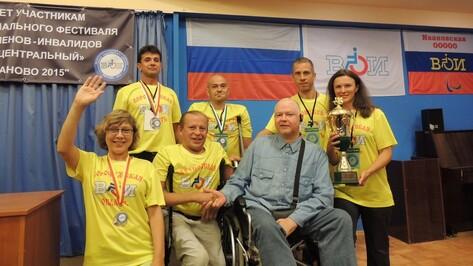 Воронежцы привезли кубок с фестиваля спортсменов-инвалидов