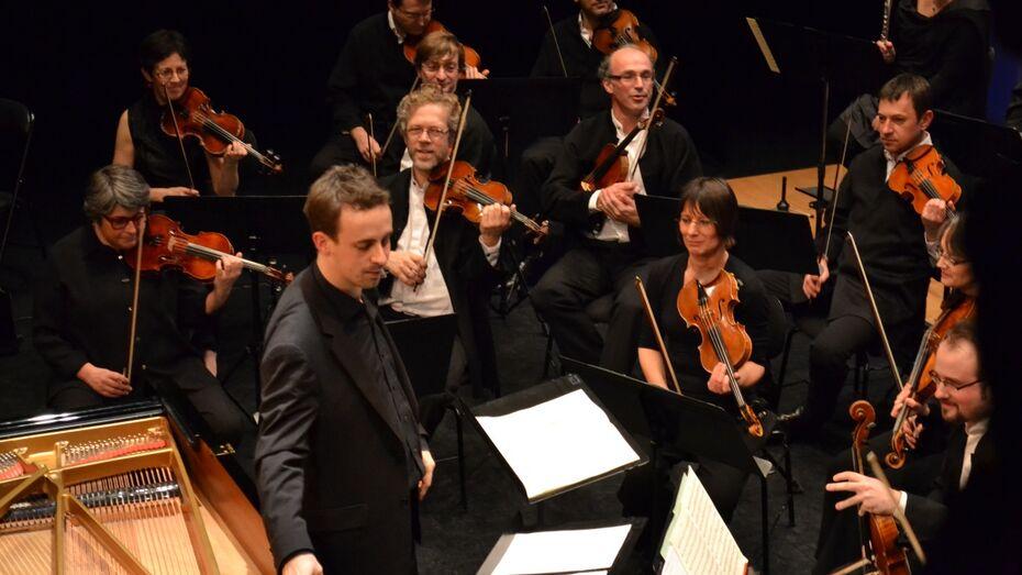 Концерт «Вооруженный человек» перенесли из Зеленого театра в Event-Hall под Воронежем