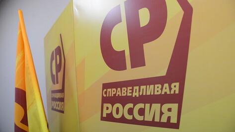 Три оппозиционные политические партии объединились