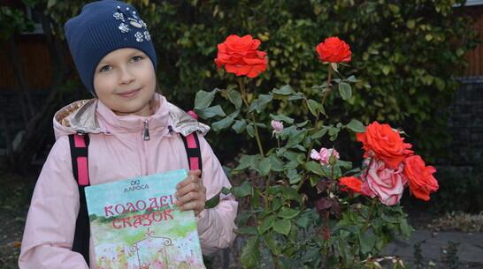 Сказку хохольской школьницы опубликовали в Якутии
