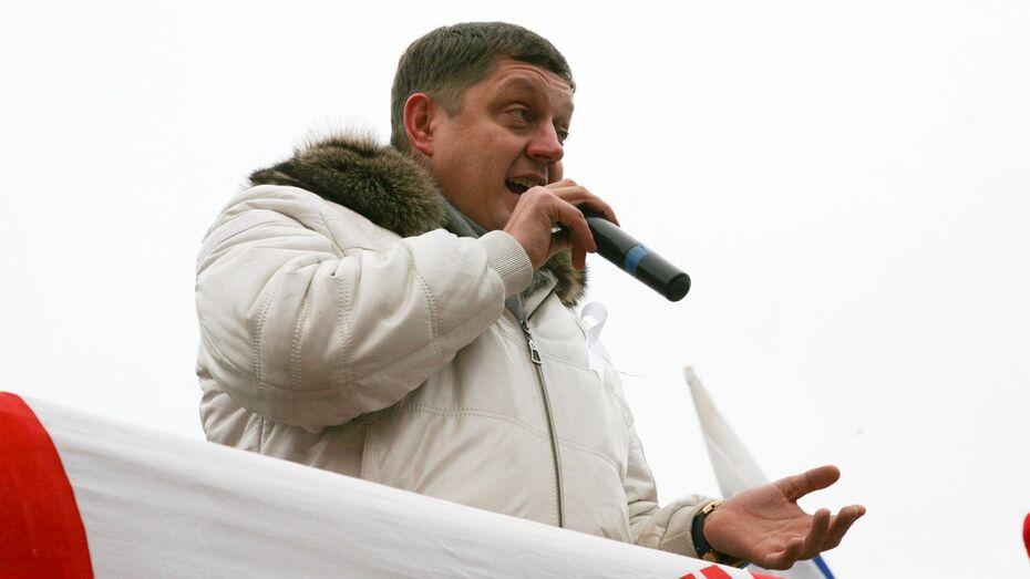 Воронежский депутат Госдумы заподозрил КПРФ в экстремизме