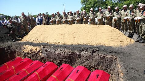 Под Воронежем перезахоронили останки 165 воинов