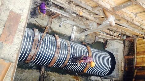 Воронежский водоканал заменил 1,5 км трубы на левобережном коллекторе