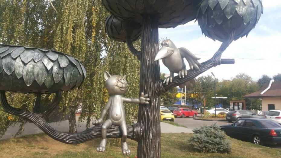 Лапу Котенка с улицы Лизюкова вернули воронежскому скульптору Максиму Дикунову