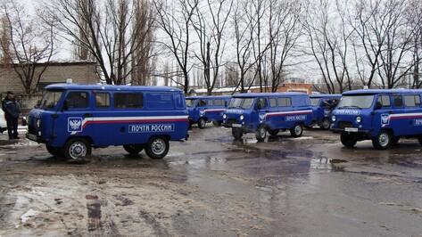 Воронежские почтовики получили 32 новые машины