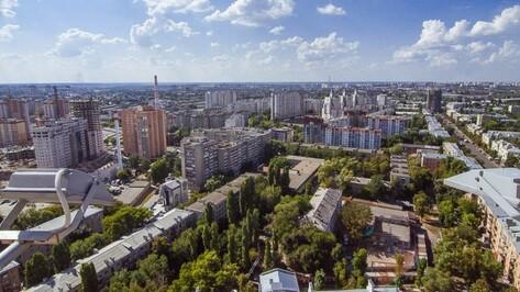 Воронеж попал в топ-10 самых комфортных городов России