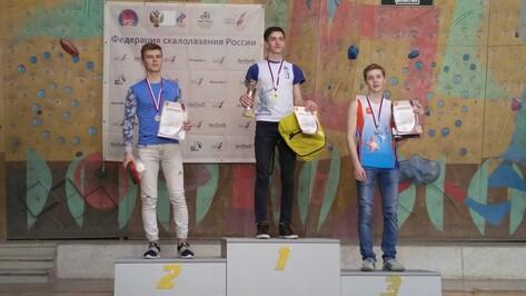 Воронежский скалолаз победил на всероссийских юношеских соревнованиях