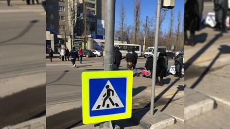 В Воронеже появился пешеходный переход для перегулявших в праздники