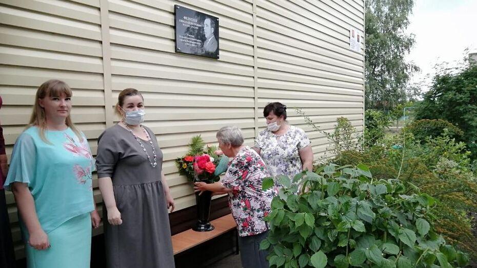 В борисоглебском селе Ульяновка открыли памятную доску земляку – заслуженному учителю