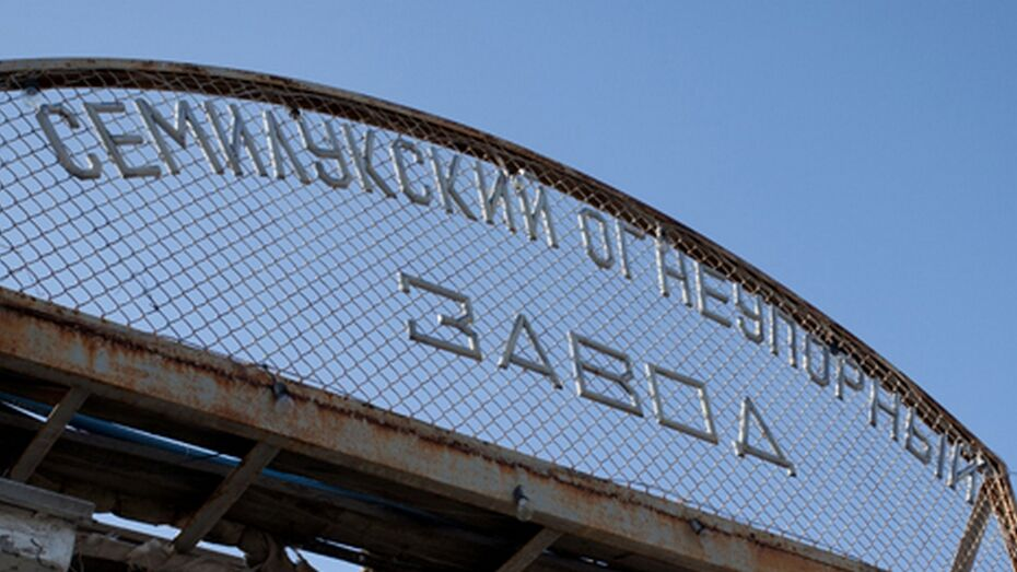 В 2014 году инвестиции в основной капитал в Семилукском районе выросли на 12%