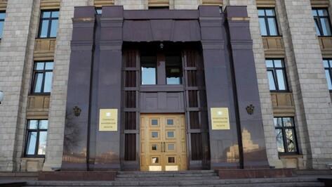 Облправительство утвердило состав комиссии по выборам мэра Воронежа