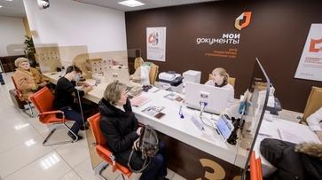 Глава Росреестра сообщила о необходимости открытия новых МФЦ в Воронеже