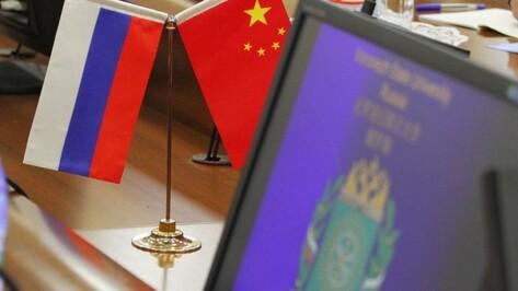 Воронежский вуз откроет четвертый центр русского языка в Китае