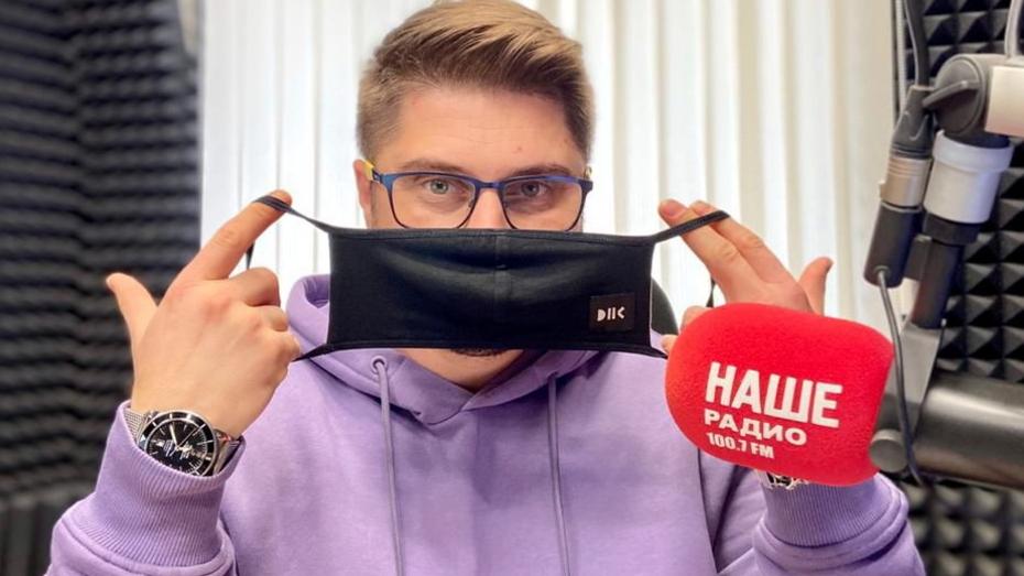 Воронежский ведущий Иван Орехов: «Маска – еще и стильный аксессуар»