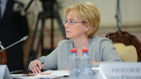 Министр здравоохранения назвала Воронежскую область флагманом российской медицины