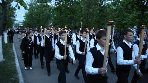 В Острогожске прошло факельное шествие в память о погибших земляках