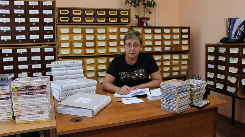 Аудиокниги и издания для незрячих впервые поступили в Лискинскую районную библиотеку