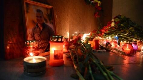 Акция памяти Дмитрия Кривошеева пройдет в Воронеже 15 ноября
