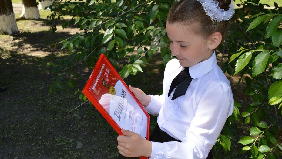 Кантемировская школьница стала лауреатом фестиваля «Старая, старая сказка»