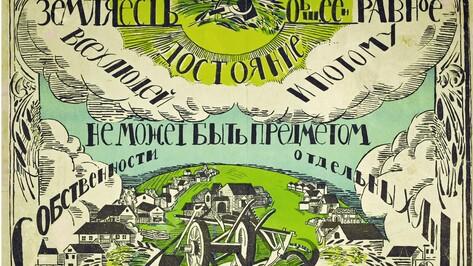 Во дворце Ольденбургских под Воронежем откроется выставка «Белые против красных»