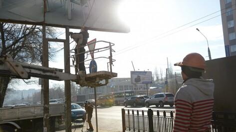 Власти Воронежа запланировали демонтаж 785 рекламных конструкций до конца 2017 года