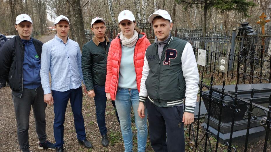 «Росводоканал Воронеж» присоединился к Всероссийской неделе добра