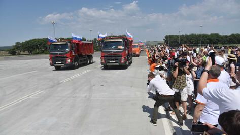 Большой подарок. В Воронежской области открыли дорогу в обход Лосево и Павловска