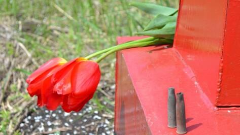 Лискинские школьники нашли место захоронения солдат стрелкового полка по письму их однополчанина
