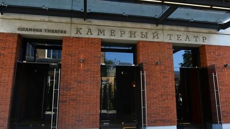 Воронежский камерный театр покажет спектакль легендарного хореографа Пины Бауш