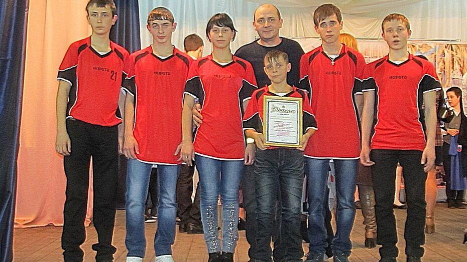 Бутурлиновские школьники заняли 2 место в областном конкурсе социальных проектов