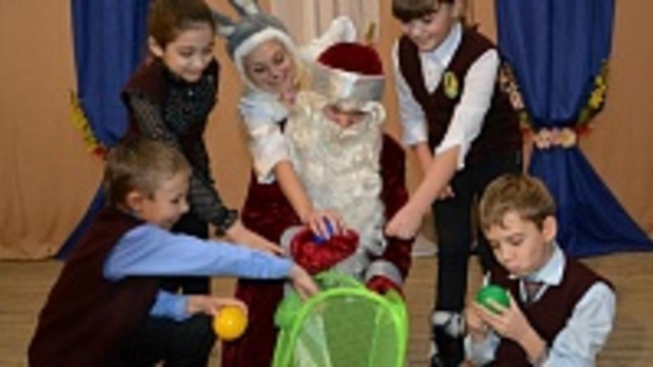 В Богучаре впервые отметили день рождения Деда Мороза