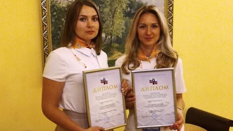 Два обозревателя РИА «Воронеж» стали лауреатами всероссийского конкурса
