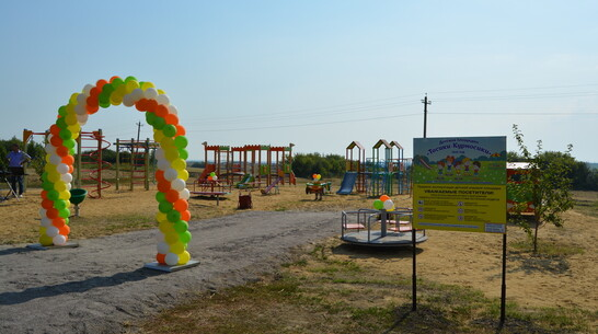 Активисты россошанского села Анцелович оборудовали детскую площадку на 1 млн рублей