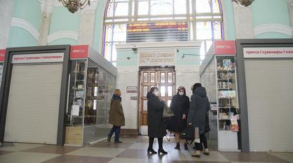 Обзор РИА «Воронеж». Какие законы вступают в силу в декабре 2020