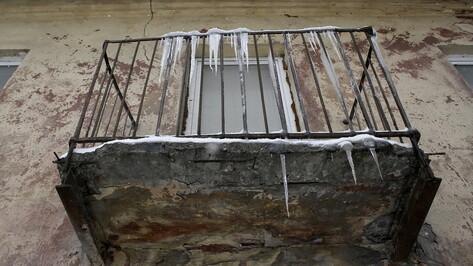 Суд обязал УК починить опасные балконы в центре Воронежа