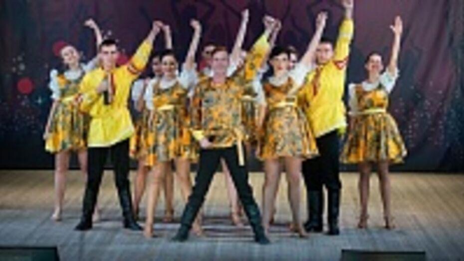 Лискинский танцевальный коллектив завоевал на Всероссийском конкурсе 10 первых мест и Гран-при