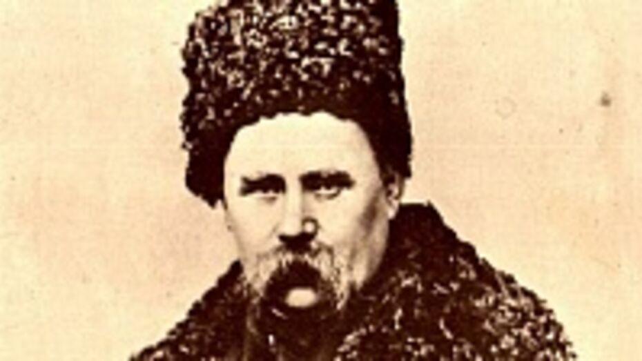 В Воронежской области появится памятник Тарасу Шевченко
