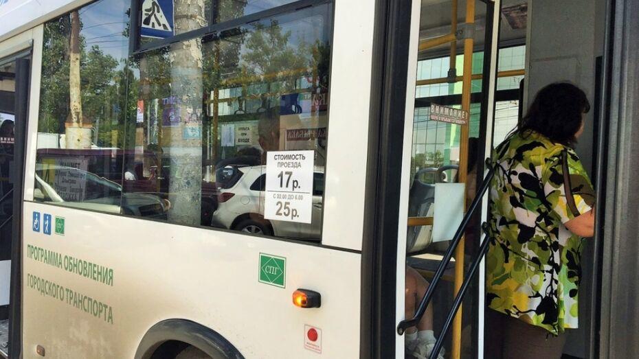 Активисты: в Воронеже водителям с неславянской внешностью запретили работать в День города