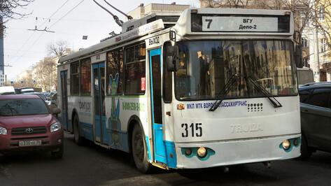 В Воронеже приостановят движение троллейбусов №7 и 17